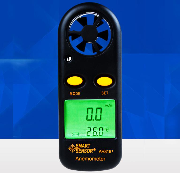 Digital Anemometer Wind Speed & Temperature Meter with Bonus Silicone Cover