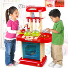 Kids Pretend Play Kitchen Toy Set Blue & Red
