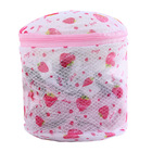 Bra Wash Bag Lingerie Laundry Mesh Washing Bag