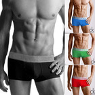 Men's Underwear Steel Trunk