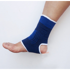 2 x Ankle Support Brace Foot Heel Protection
