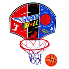 Junior Basketball Hanging Backboard & Ball Set