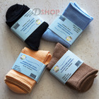 3 x Pairs Bamboo Socks for Baby/Toddler (Orange, Chocolate, Black)