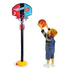 Portable Mini Toddler Kids Basketball Stand Kit