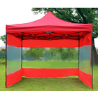 3-Side Gazebo Walls 3m x 3m (Opaque Red - Walls Only)