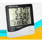 Indoor/ Outdoor Multifunction Weather Station Clock