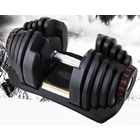 Adjustable Dumbbell Weights - 40kg