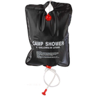 20L Solar Camp Shower Kit