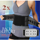 2 x Bio Waist Lower Back Support Magnetic Brace Pain Relief (BLACK)