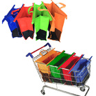 4-Piece Shopping Trolley Bags Organizer Set