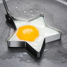 2 x STAR Egg Rings Frying Kitchen Tool