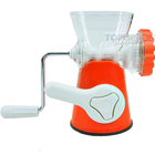 All-In-One Meat Mincer/Grinder