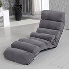 Varossa Chaise Lounge Recliner Chair Sofa Bed (GREY)