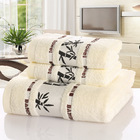 Bamboo Face Hand Towel (Cream)