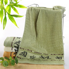 Large Bamboo Bath Towel (Earthy Green)