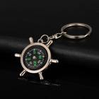 Ship Wheel Compass Key Chain Outdoor Camping Travel Navigation Keyring
