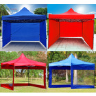 3m x 3m Outdoor Pop Up Gazebo