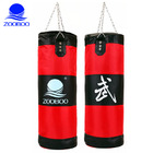 Heavy Duty Large Boxing Punching Bag - 90cm (Red)