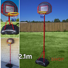 Portable Adjustable Junior Basketball Hoop Set 2.1m