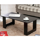 Varossa's Simplicity Wooden Coffee Table (Black Walnut)