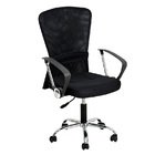 High Back Ergonomic Office Chair (Black)