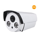 POE HD Infrared Waterproof 1.3M 960P Digital Video Security Camera