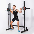 Fitplus Smith Machine Squat Rack