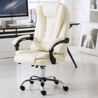 Apex Executive Reclining Office Chair (White /Cream)