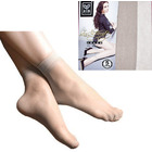 5 Pairs Ladies Ankle Stocking Socks (GREY)