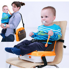 3-in-1 Booster Seat and Nappy Bag (Orange)