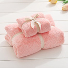 2PCS Luxury Bath Towel (Pink)