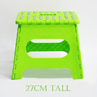 Large 27cm Tall Quality Colourful Kids Foldable Folding Step Stool (Green)