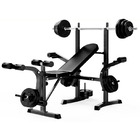 Multi-function All-in-One Adjustable Weight Bench Press Home Gym