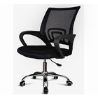Ascend Ergonomic Office Chair (Black)