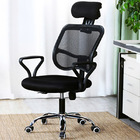 Advanced High Back Deluxe Ergonomic Office Chair (Black)