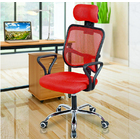 Advanced High Back Deluxe Ergonomic Office Chair (Red)