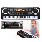 61 Keys Mini Electronic Musical Keyboard Toy Piano